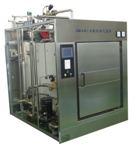Cascade Sterilizer (For Ampoule)