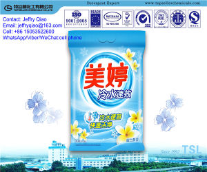 China Detergent Factory