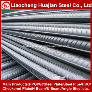 Reinforced Deformed Steel Bar with Cheap Price pictures & photos