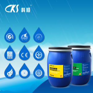 Ks-560 Spray-Applied Quick-Cured Rubberized Bitumen Waterproofing Coating pictures & photos
