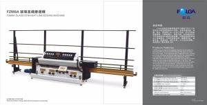 Fzm9 Vertical Glass Straight Line Edging Machine
