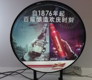 New Style Single Sided Round Outdoor Advertising Light Box for Chain Store pictures & photos