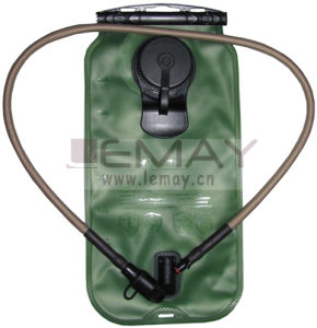 Hydration Bladder BPA Zero TPU Fim pictures & photos