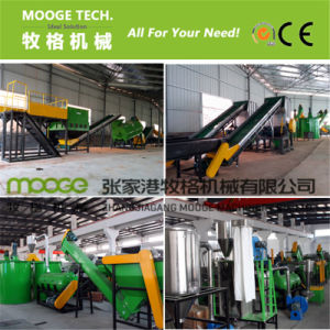 Cost of Pet Bottle Recycling Machine pictures & photos