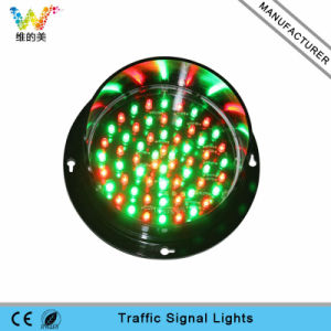 Mix Red Green Signal Light Lamp 125mm LED Traffic Light