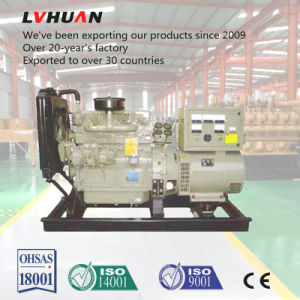 Shandong Lvhuan Weichai Series Diesel Generator pictures & photos