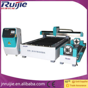 Rj3015g Fiber Laser Cutting Machine for Plate and Pipe 2000W pictures & photos