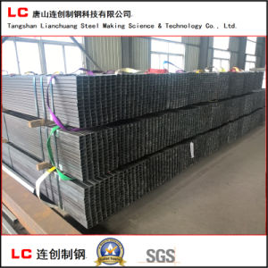 ERW Steel Pipe with Hard Embossing pictures & photos