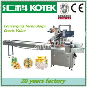 Horizontal Flow Pie Cracker Wrap Equipment Packing Automatic Pillow Pack Bag Walnut Macaron Wrapper Dough Pizza Wrapping Machine