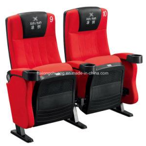 China MP1607 Hot Sale Rocking Luxury Movie Theater Seat