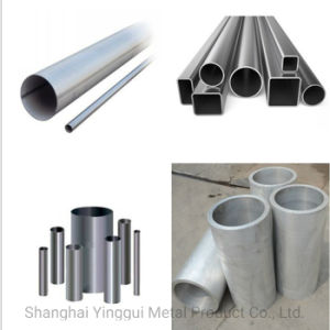 Seamless Aluminum Pipe Oxygen Anode Tube for Cold Drawn/Hot Rolled/Forged Aluminum Alloy Tube (1100,2011,2014,2024,3003,5052,5083,5086,6061,6063,6082,7005,7075)