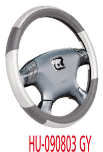 Steering Wheel Cover (TUV, RoHS, PAH guideline)