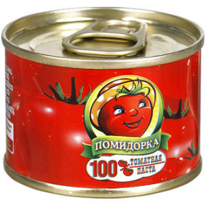 Good Quality Canned Tomato Paste 70g-4500g (FR70)