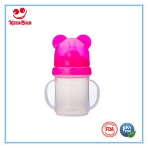 200ml Sippy Cup for Feeding Babies with Standard Neck Nipple pictures & photos