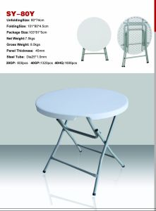 SY-80Y 31.4 Inch Small Round Dining Table pictures & photos