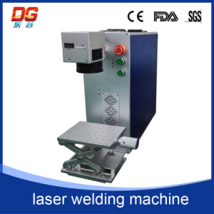 The Best Fiber Laser Marking Machine of Bottom Price pictures & photos