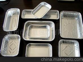 High Quality Aluminum Foil Container with FDA SGS Ce Certificate pictures & photos