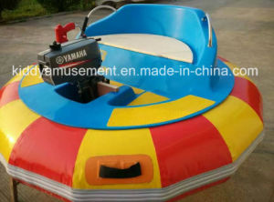 Inflatable Water Game Toys Bumper Boat with YAMAHA Engine