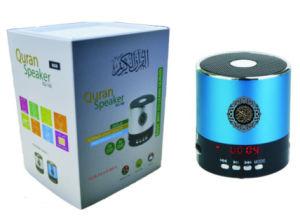 Holy Gifts for Muslim Ramadan Quran Ayat MP3, Translate Indonesia Mandarin  Quran Speaker