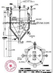 Mixing Tank with Motor and Agitator pictures & photos