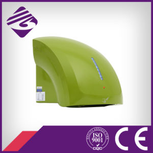 Green Wall Mounted Small ABS Hotel Automatic Hand Dryer (JN70904C)