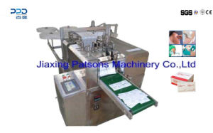 China Supplier Povidone Pad Making Machine pictures & photos