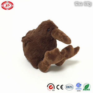 Brown Fluffy Soft Stuffed Plush Nz Bird Kiwi Cute Toy