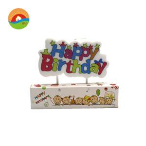 Terrific China Funny Happy Birthday Cake Candles China Birthday Letter Personalised Birthday Cards Veneteletsinfo