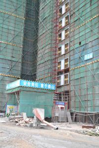 Construction Hoist Elevator with CH-539 and Maximum Height of 210m pictures & photos