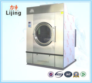 Laundry Drying Equipment Drying Machine for Clothes with Ce and ISO 9001 System pictures & photos