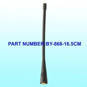 868MHz Rubber Antenna with SMA Connector
