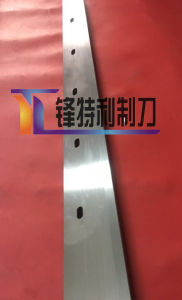 Fine Long Blade/Alloy Powder Fine Particle Carbide Blades for Cutting Cardboard pictures & photos