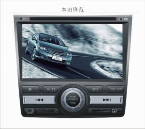 "6.2""Car DVD Player with GPS/TV for Honda City (HS6204)"