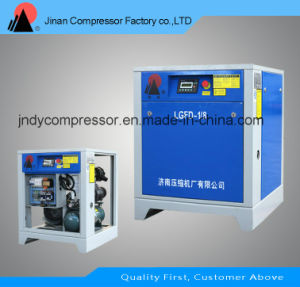 Low Noise Small Screw Air Compressor