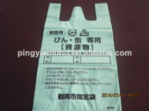 Japaneset-Shirt Garbage Bag