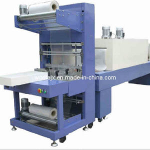 Semi-Automatic Bottle Shrink-Wrapping Packing Machine (WD-250A) pictures & photos