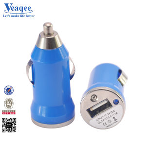 Portable 5V 700mAh Mobile Phone Mini USB Car Charger
