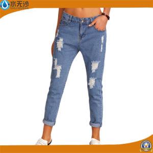China Womens Denim Zipper Casual Pencil Pants Skinny Fashion Ripped