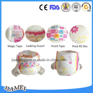 Disposable Kid Diaper/Children Diaper/Baby Diaper with Low Price pictures & photos