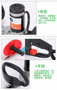 Multi-Function Pruning Machine with Tea pictures & photos