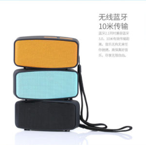Wholesale Bluetooth N10u Speaker Square Shape pictures & photos