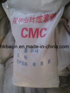 sodium carboxymethyl cellulose CMC powder pictures & photos
