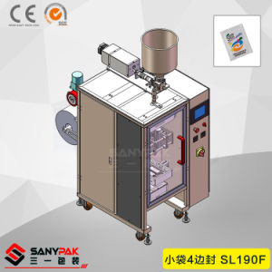 Cosmetic/Oil/Salt/Pepper Powder Four Side Seal Pouch Wrapping Machine