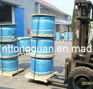 Ungal. Elevator Steel Wire Rope (8*19S+FC) pictures & photos