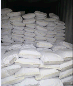 China Food Grade Preservatives Sodium Benzoate Cheap Sodium Benzoate Price pictures & photos