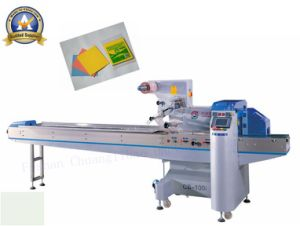Table Cloth Packaging Machine (CB-100I)