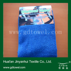 Rail Bar Towel, Terry Towel, Luxury Face Towel (DM-I01)