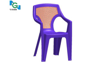 Mold for Plastic Chair with High Quality pictures & photos