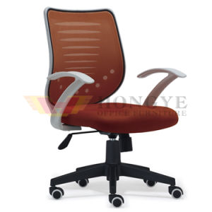 Modern Office Computer Ergonomic Mesh MID-Back Chair pictures & photos