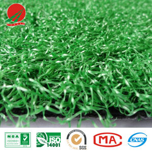 Artificial Grass/Turf for Gateball/Hockey